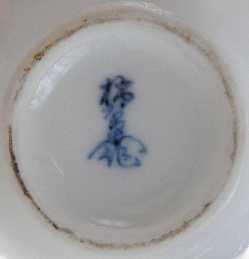 Important Pair of [Kakiemon] Porcelain - 4