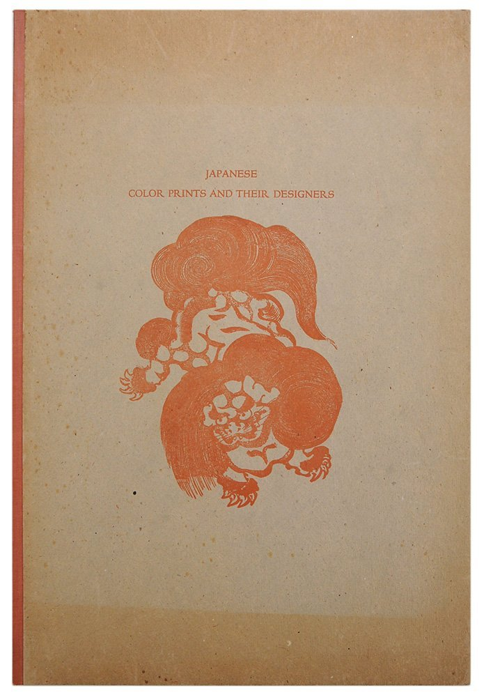 Three Books on Japanese Prints - 2