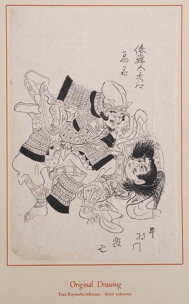 Three Books on Japanese Prints - 4