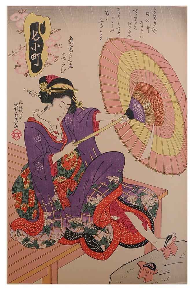 Three Books on Japanese Prints - 6