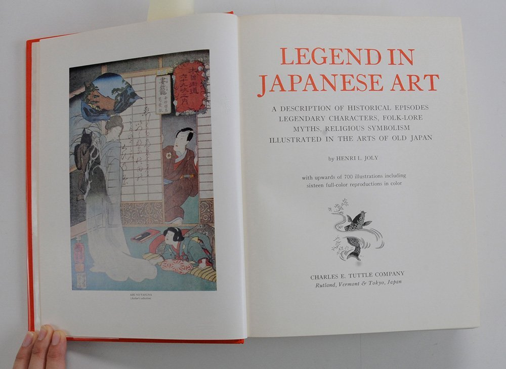 59 Books on Japanese Design, Art, - 3