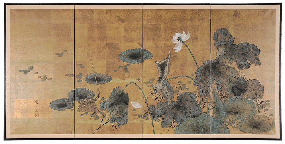 Japanese Four-Panel Table Screen