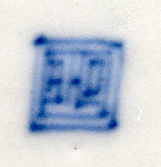 Six Imari Porcelain Deep Plates with - 3