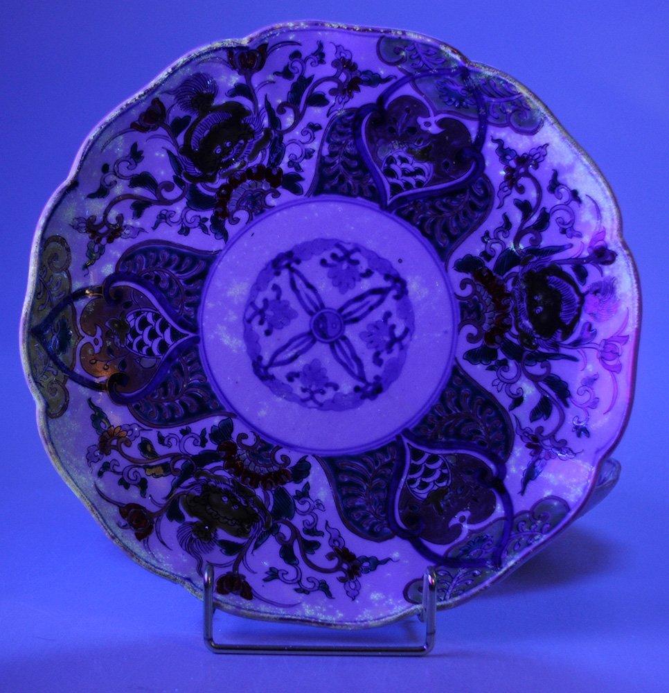 Six Imari Porcelain Deep Plates with - 5