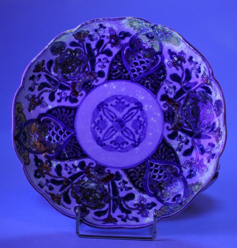 Six Imari Porcelain Deep Plates with - 6