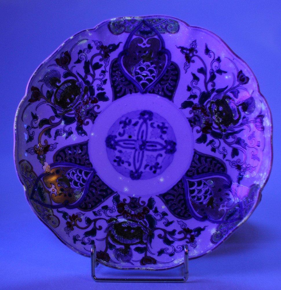 Six Imari Porcelain Deep Plates with - 7
