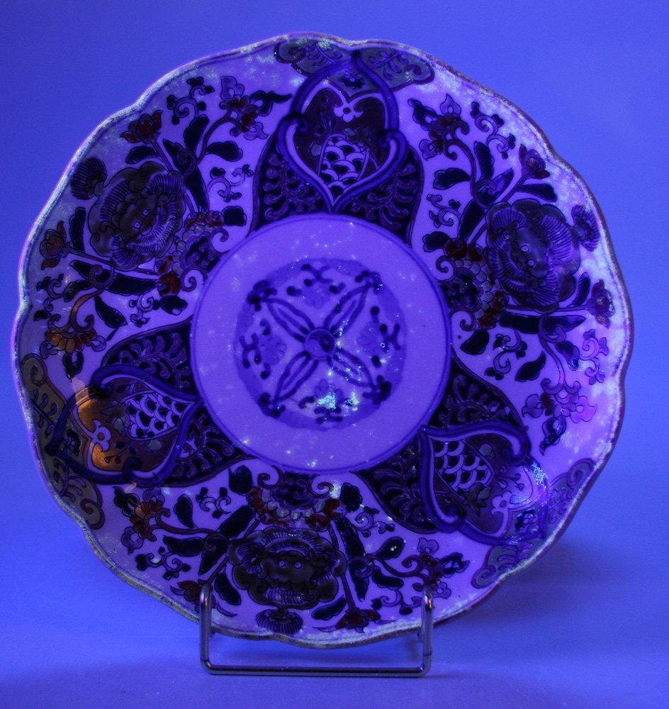 Six Imari Porcelain Deep Plates with - 8