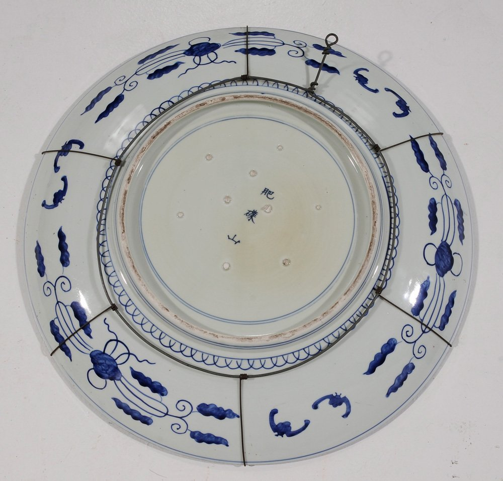 Large Japanese Blue-and-White - 4