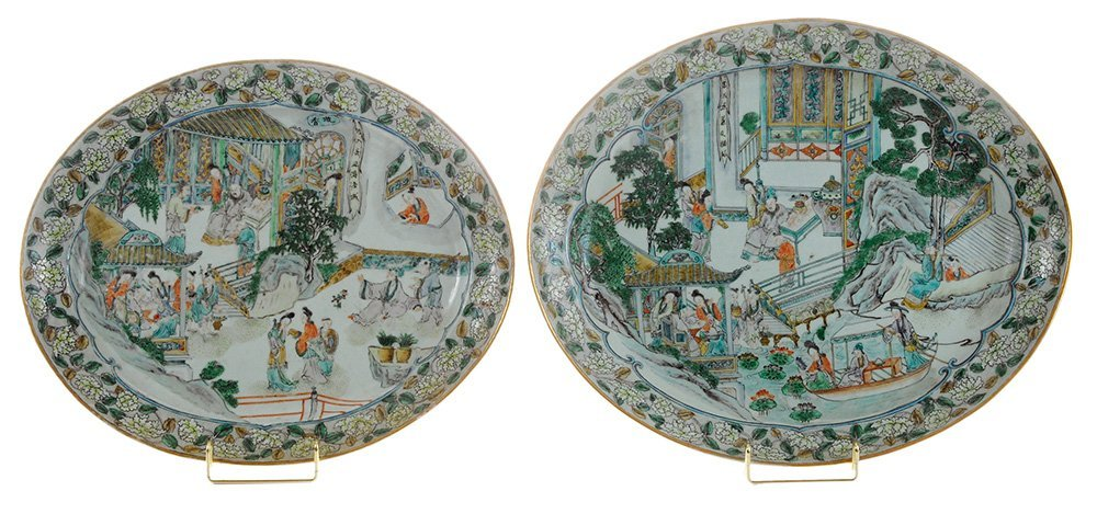 Two Chinese Export Porcelain Famille