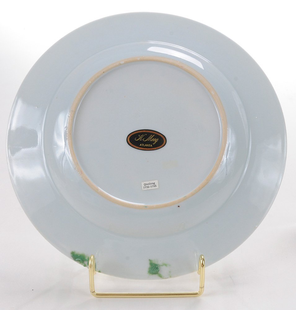Pair Chinese Export Porcelain - 3
