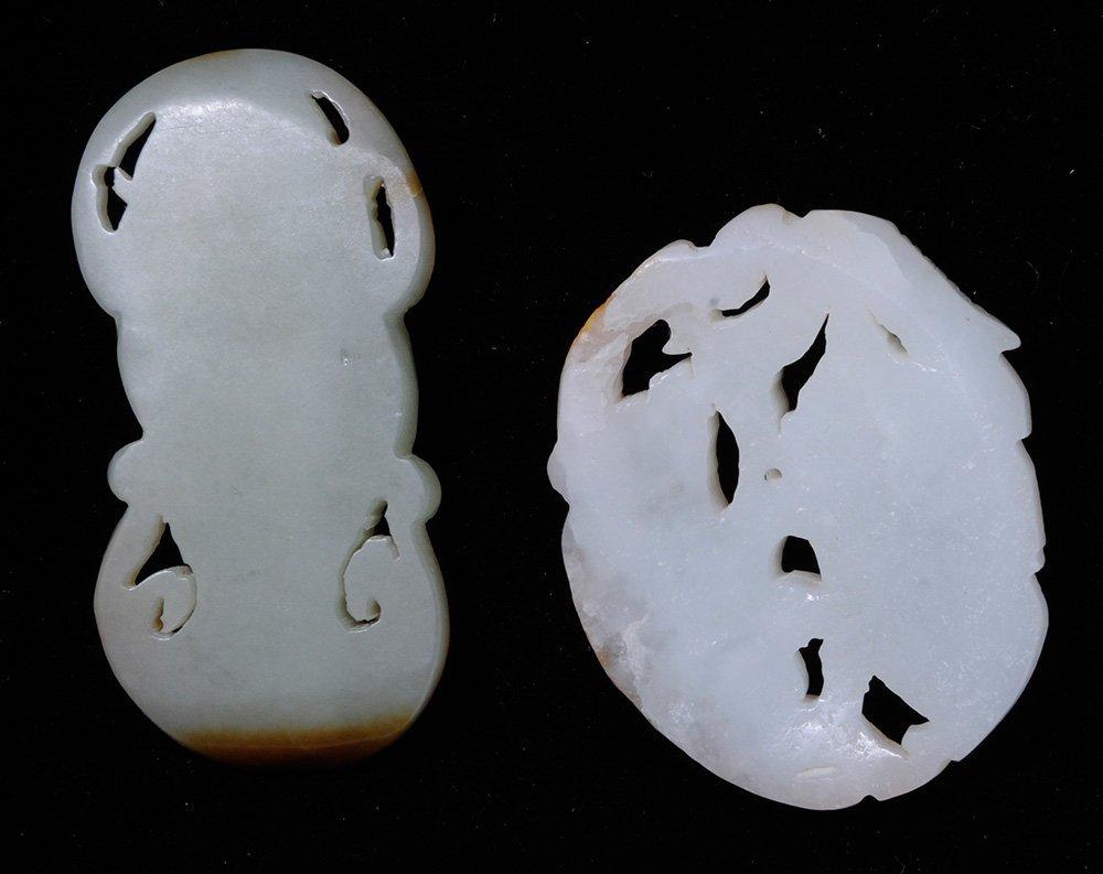 Four Jade Carvings - 2