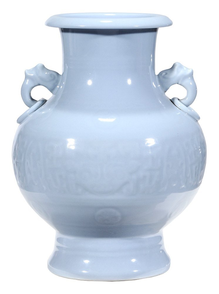 Clare de Lune Two-Handled Vase