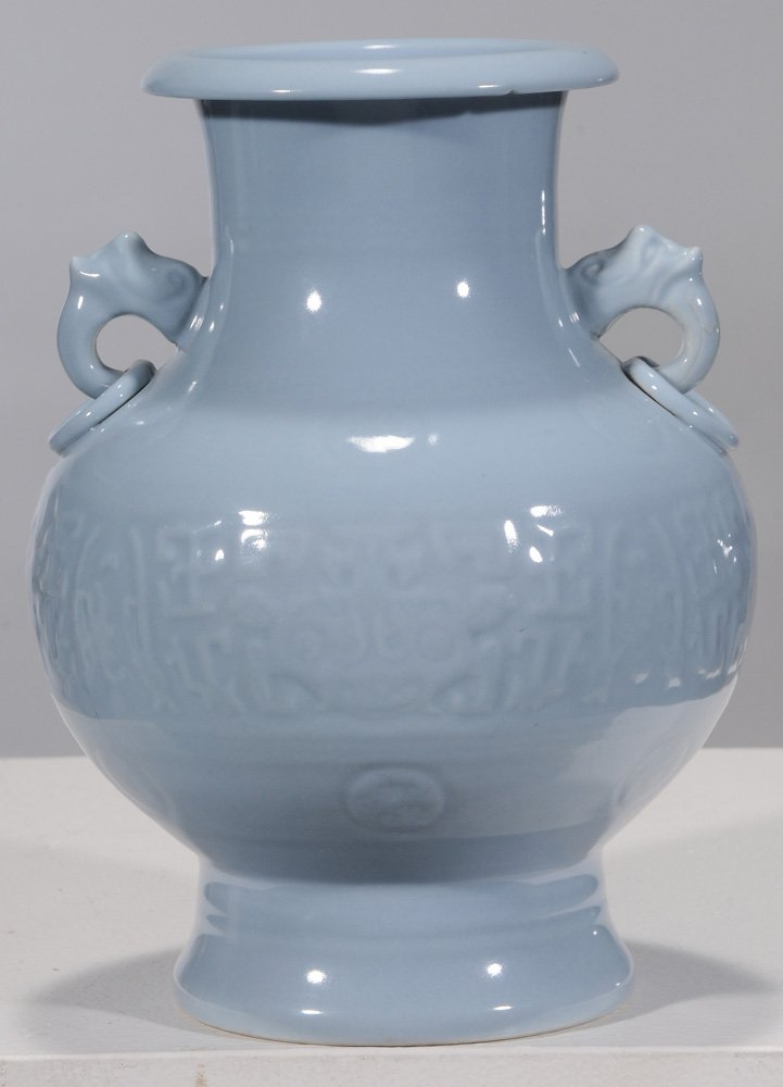 Clare de Lune Two-Handled Vase - 3
