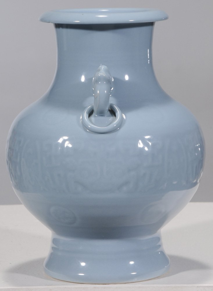 Clare de Lune Two-Handled Vase - 4