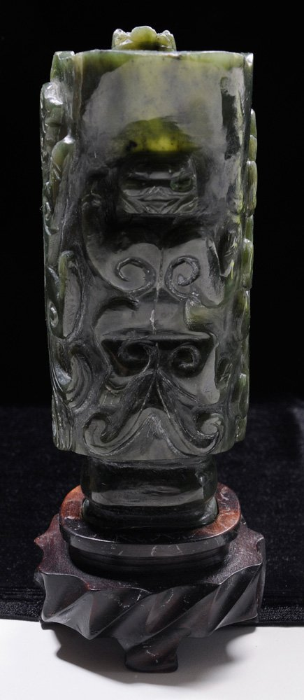 Carved Jade Dragon Libation Cup - 4