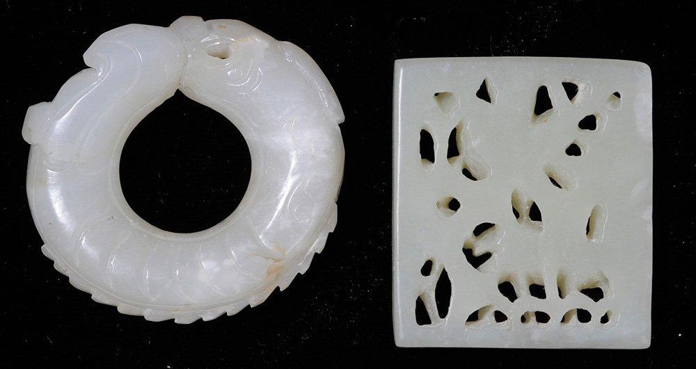 Three Jade Plaques, a Fish-Form [Bi] - 3