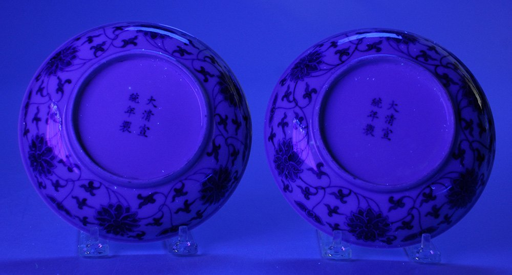 Pair Blue and White Shallow Floral - 7