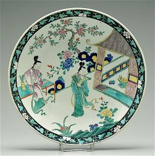 Chinese porcelain charger,