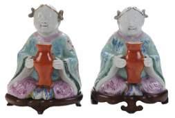 Pair Porcelain Girls Holding Vases