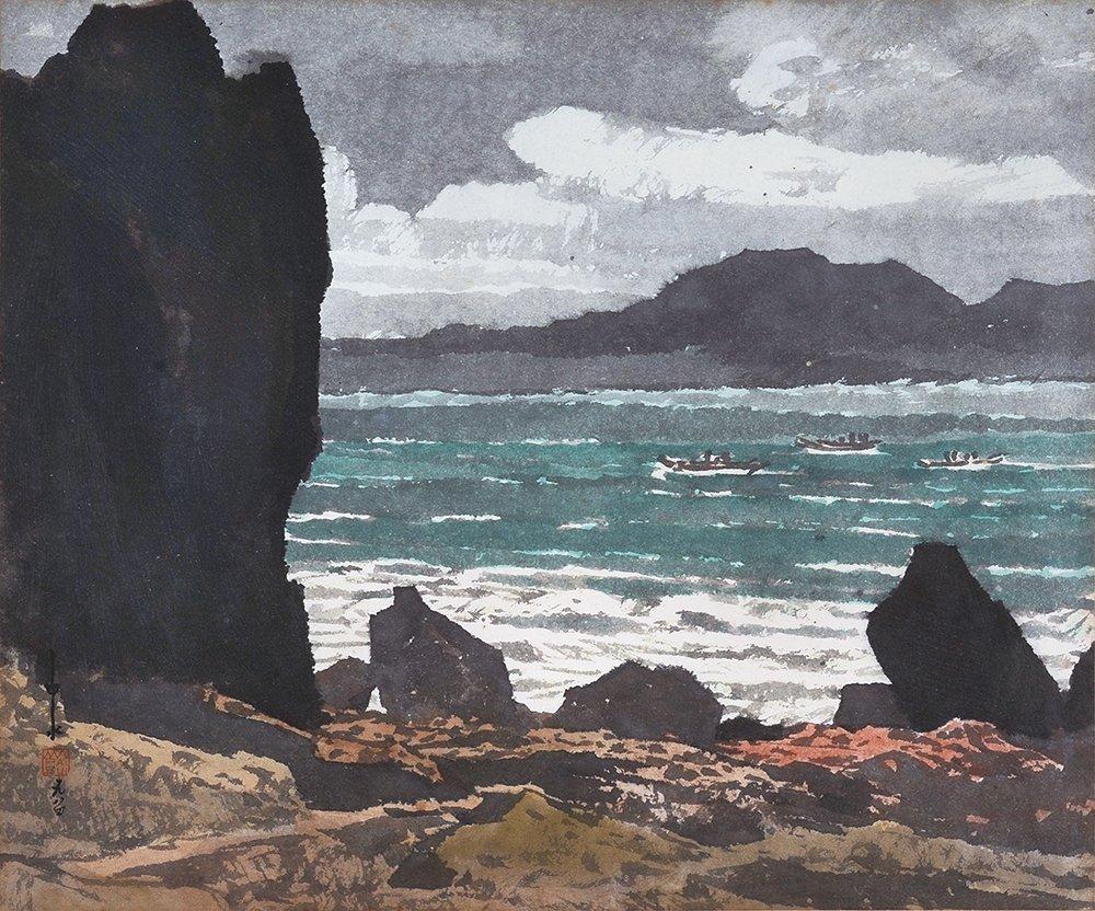 MA PAI-SUI, River Bank and Strange Stone