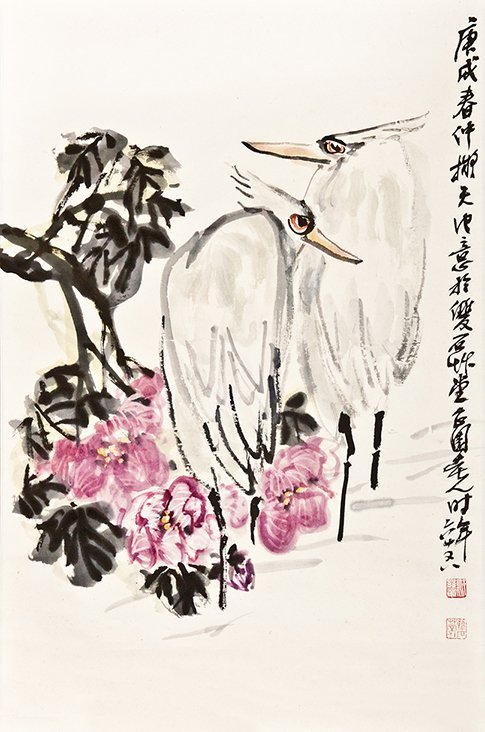 WU QIYUAN, FLOWER AND BIRD