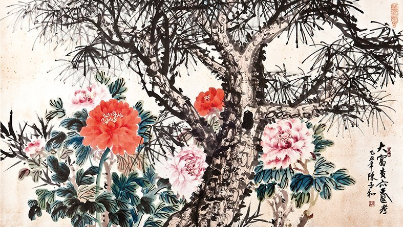CHEN  ZIHE, PINE TREE AND PEONY