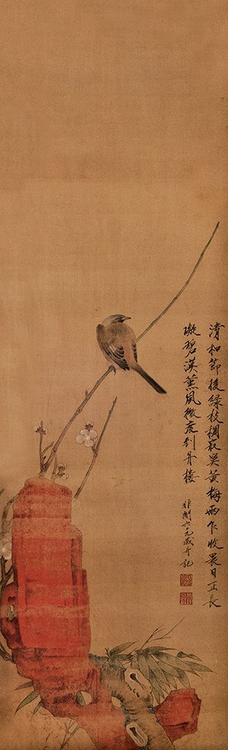 YU FEIAN, FLOWER AND BIRD