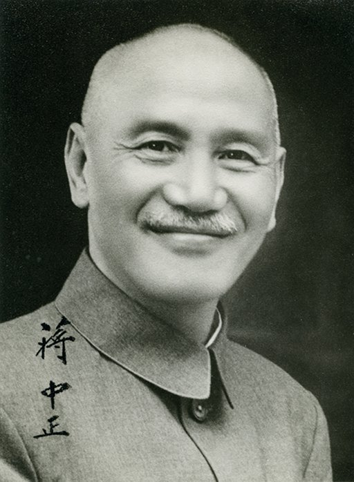 JIANG ZHONGZHENG PHOTO WITH SIGNATURE