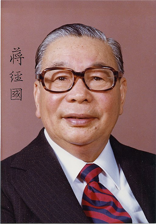 JIANG JINGGUO PHOTO WITH SIGNATURE