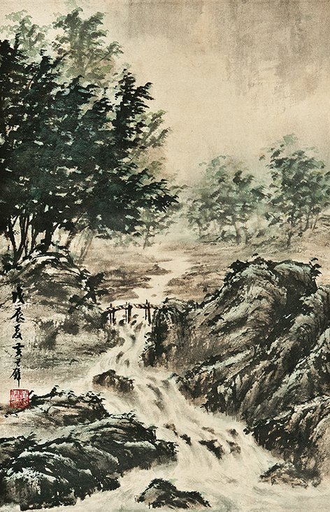 HUANG JUNBI, FOREST AND STREAM