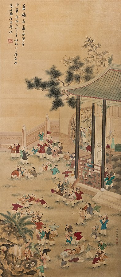 SUN JIAQIN, HUNDRED CHILDREN PLAYING