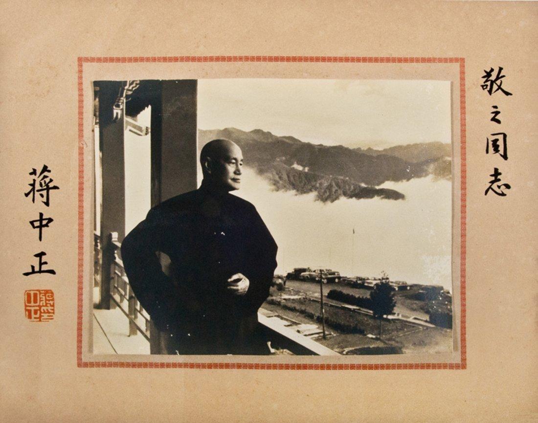 JIANG ZHONGZHENG, OLD PHOTO WITH JIANG ZHONGZHENG'S
