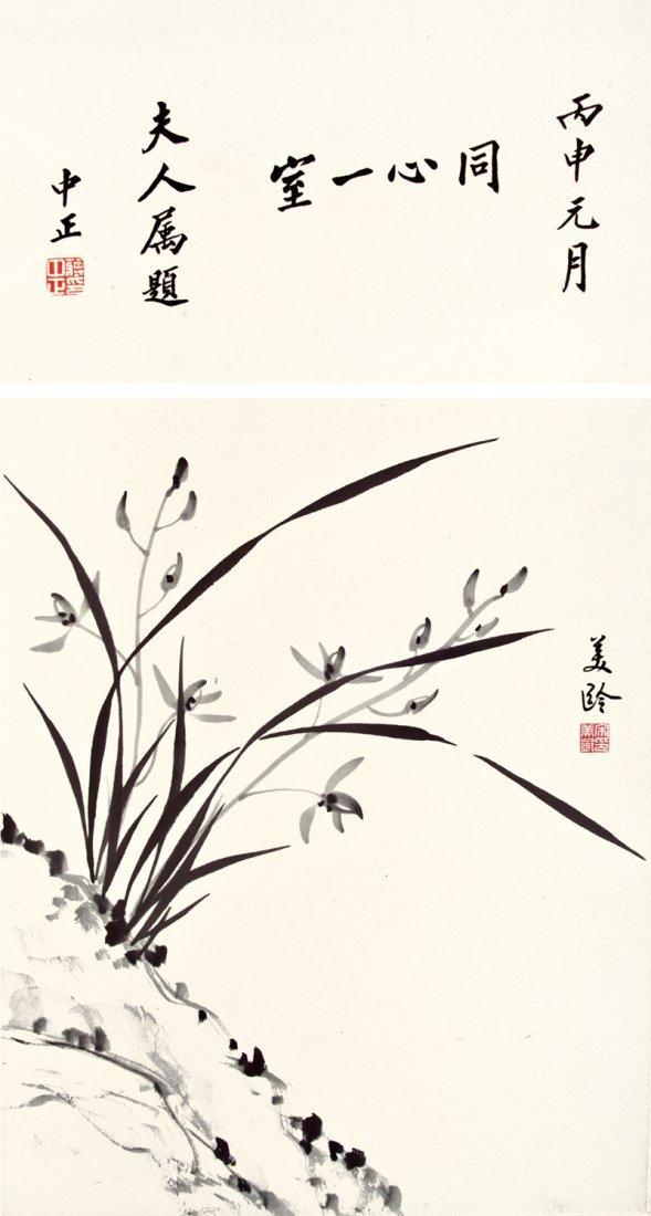 JIANGSONG MEILING, JIANG ZHONGZHENG, INK ORCHID