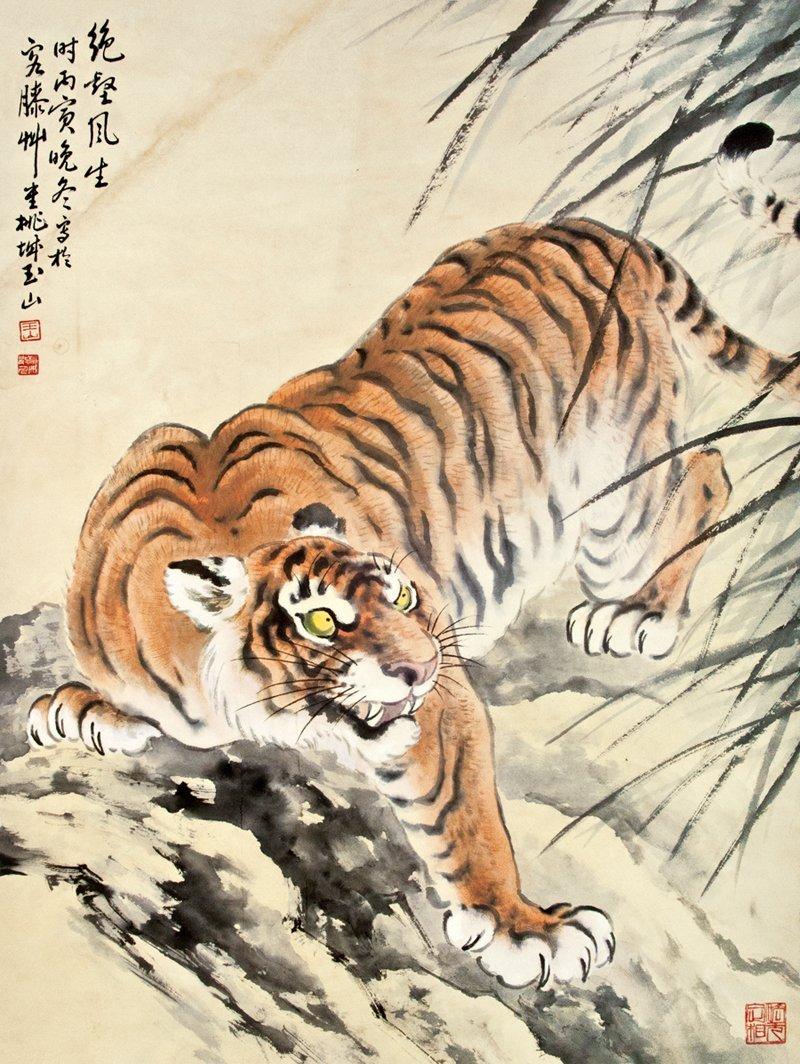 LIN YUSHAN, TIGER