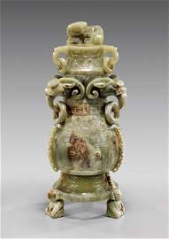 CARVED HETIAN JADE COVERED TRIPOD URN.和田