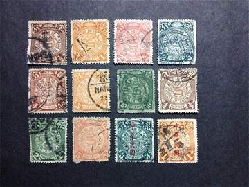 A CHINESE ANTIQUE STAMPS