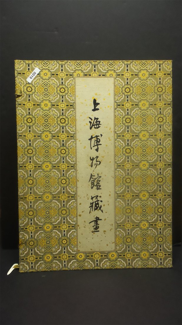 THE 1959  SHANGHAI MUSEUM COLLECTION BOOK