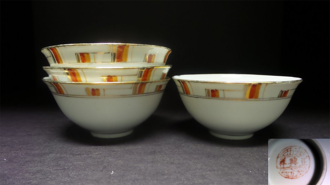THE MIDDLE OF THE 20TH CENTURY BOWL