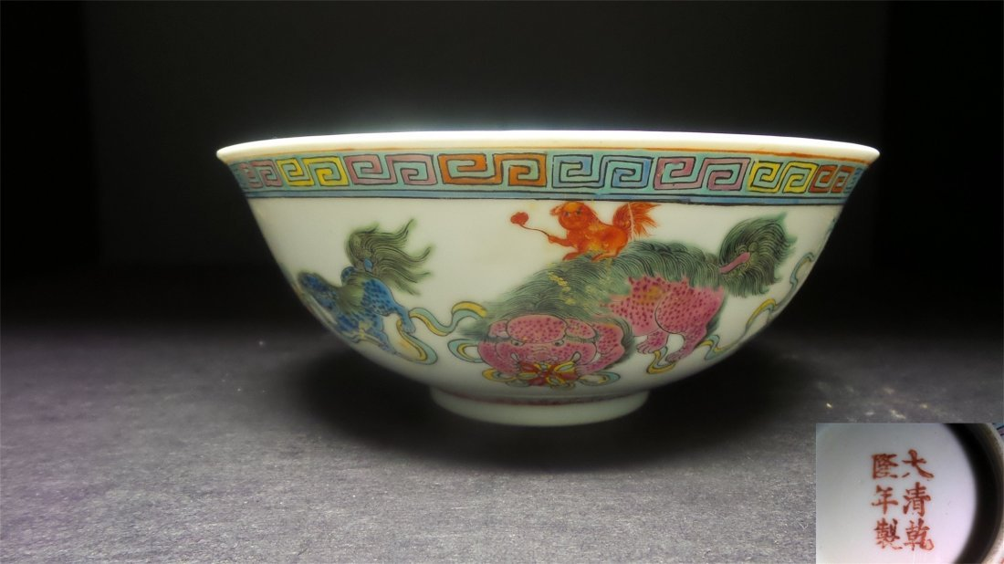 A FAMILLE-ROSE IN 20TH CENTURY THE LION PIAY BALL BOWL