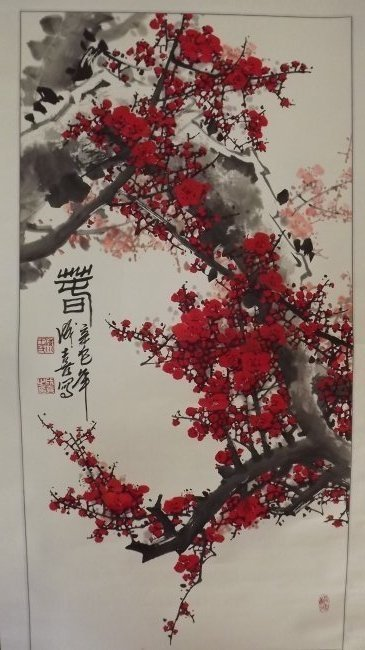 VINTAGE CHINESE PAINTING 49X 59 CM
