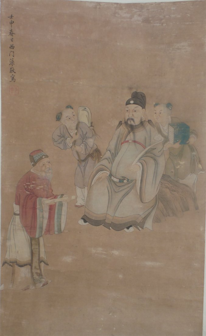 ANTIQUE CHINESE PAINTING76X46CM