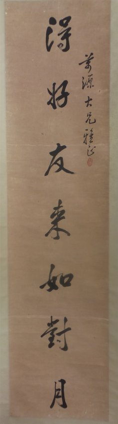 ANTIQUE CHINESE PAINTING130X31CM
