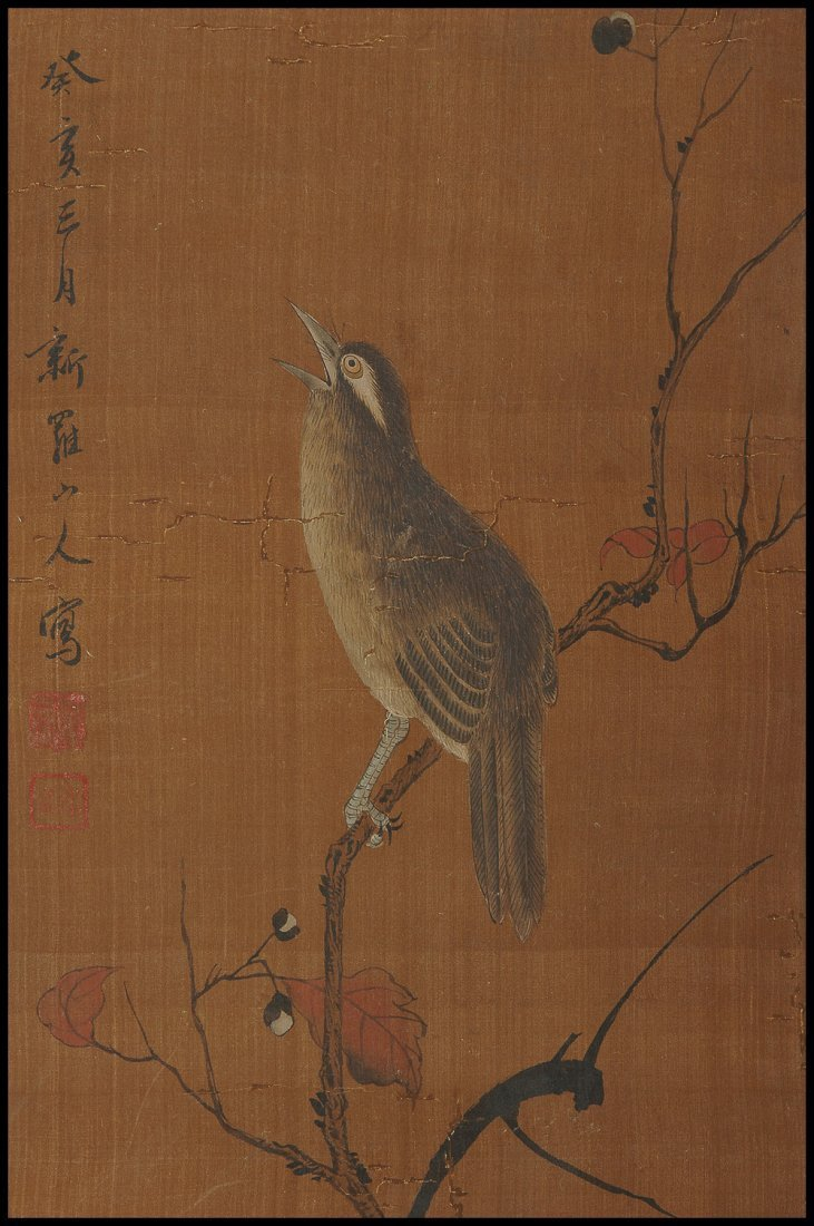 ANTIQUE CHINESE PAINTING35X22.5CM