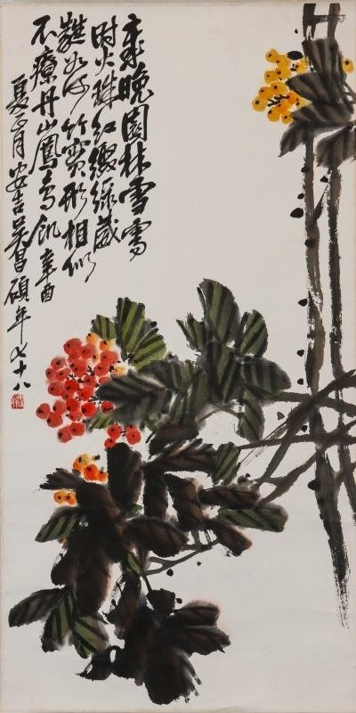 ANTIQUE CHINESE PAINTING48x34CM