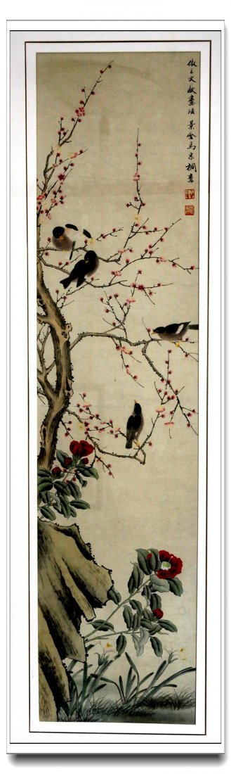ANTIQUE CHINESE PAINTING133X35CM