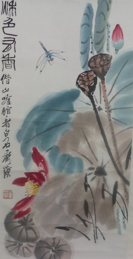 VINTAGE CHINESE SCROLL68X34CM