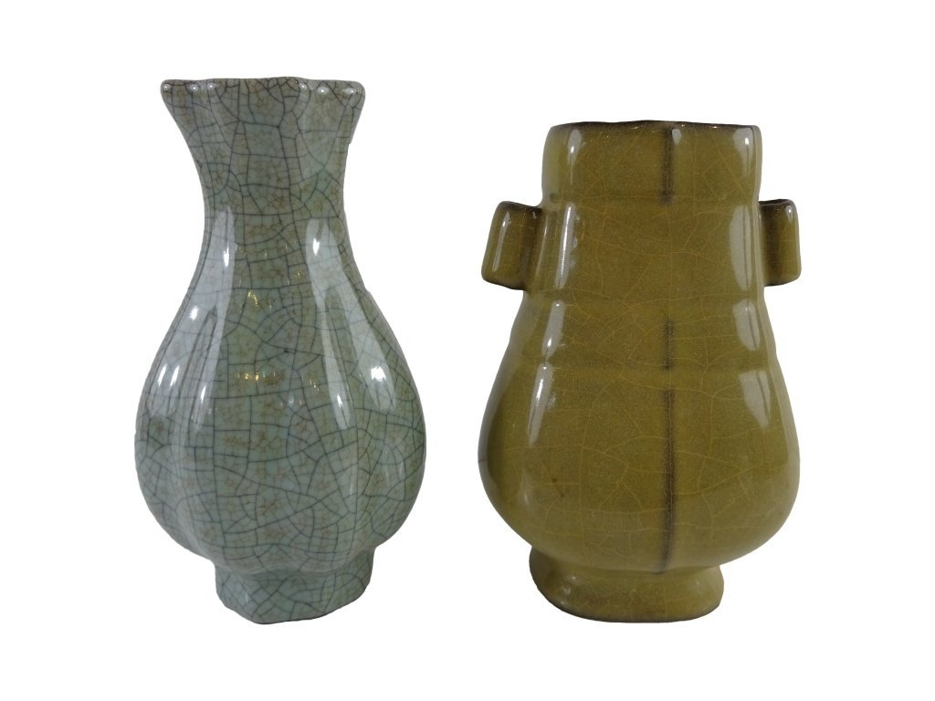 CHINESE - TWO VASES