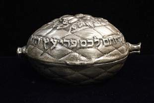 Jewish Silver Oval Etrog Box w Writing