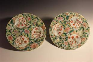 19thc Pair of Chinese Famille Rose Plates Mark