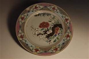 18th C Export Chinese Famille Rose Plate
